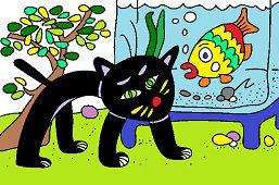 Black cat and aquarium
