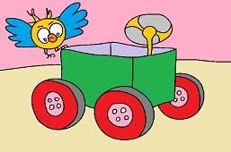 Paper cart