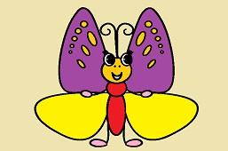 Butterfly Eman