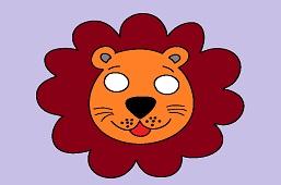 Carnival mask – Lion